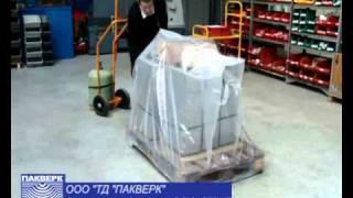 видео Газовые горелки для проведения кровельных работ