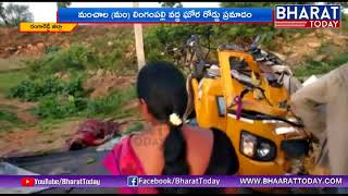 Six Dead In Road Accident In Ranga Reddy   Continuous Road Accidents in Telangana   Bharat Today