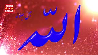 Ho Gaya Buland Itna  | New Best Islamic Hamd o Naat