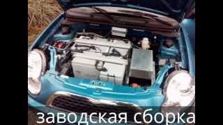 Электромобиль тест драйв Электромобиль Lifan 320 Электромобиль обзор(Купить Электромобиль Lifan 320:http://ecoelectro.com.ua/elektromobil-lifan-320.html Электромобили в наличии и под заказ. Качество гаран..., 2013-11-22T10:21:06.000Z)