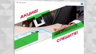 ЛИДЕР ГРУПП - регистрация ООО под ключ - спешите, акция!(, 2016-10-22T18:47:02.000Z)