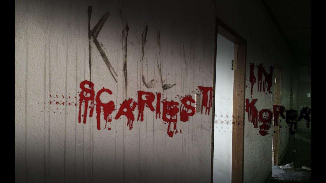 Scariest Place In Korea Gonjiam Abandoned Mental Asylum ...