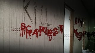 Scariest Place In Korea Gonjiam Abandoned Mental Asylum Haunted House