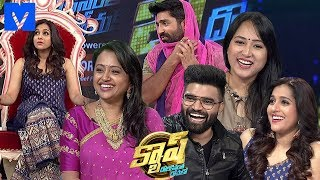 Cash Latest Promo - 30th March 2019 - Sekhar Master, Pradeep Machiraju, Rashmi Gautam, Anee Master
