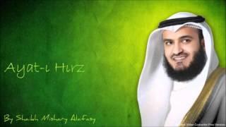 Ayat-ı Hırz (Shaikh Mishary Alafasy)
