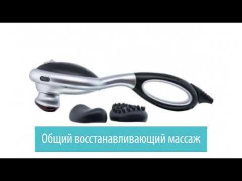 Вибромассажер для тела с ИК-прогревом AMG105 Gezatone