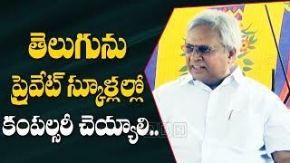 Gambar cover Undavalli Arun Kumar Press Meet Live | AP Latest News Updates | ABN LIVE