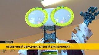 Робот ведёт уроки в гомельской школе