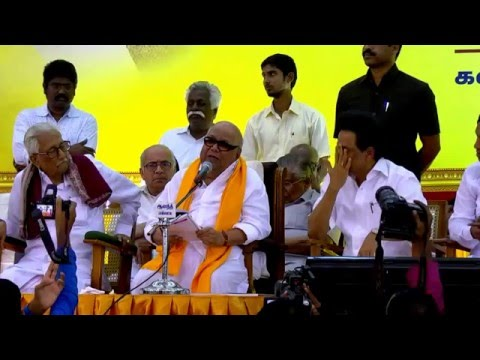 Kalaignar Karunanidhi speech at DMK Election Manifest0 2016
