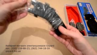 Стреляющий электрошокер Taser A1 Обзор - gepard.biz.ua(, 2016-04-10T22:11:33.000Z)