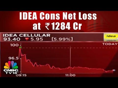 Idea-Vodafone Merger | IDEA Cons Net Loss at  ₹1284 Cr | HALFTIME | CNBC TV18