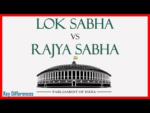 Lok Sabha Vs Rajya Sabha: Difference between them with features & comparison chart