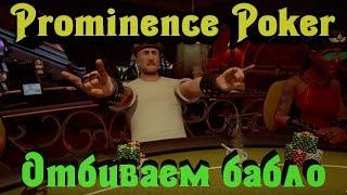 RADMIR CRMP - ТАКТИКА В КАЗИНО! +50КК