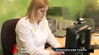 Парень из Волгограда пытался обмануть старушку и повез ее в банк
