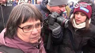 """""""Чей Крым?"""" и """"Путинка"""": как не пускают голосовать в Киеве"""