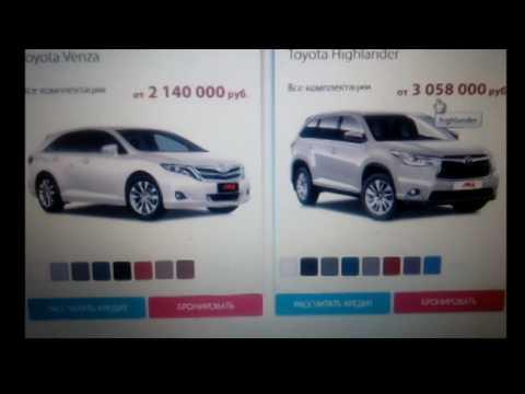Автосалоны москвы с низкими ценами автоломбард в строгино