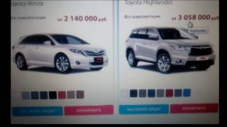 видео Сайт автосалона «Инком-Авто» - продажа автомобилей от официального дилера в Москве