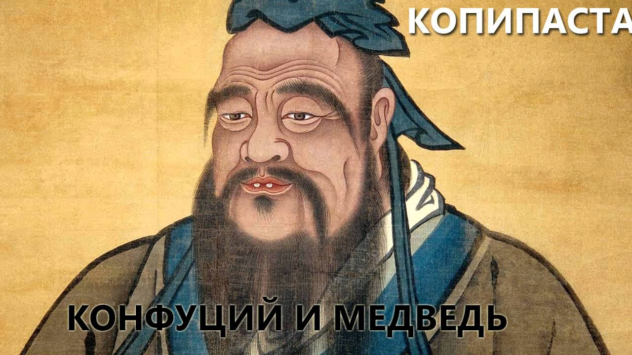 confucius on the self China's government has been accused of a worldwide ideological campaign through its confucius institutes china's confucius institutes: self cnn.
