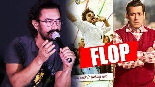 Aamir Khan BEST Reaction On Tubelight & Jab Harry Met Sejal FLOP