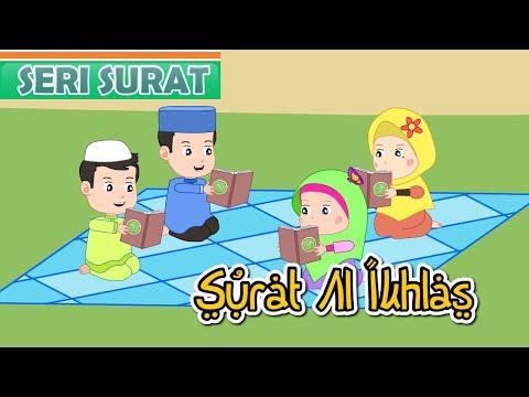 Surat Al-Ikhlas #6-Anak Islam-Bersama Jamal Laeli