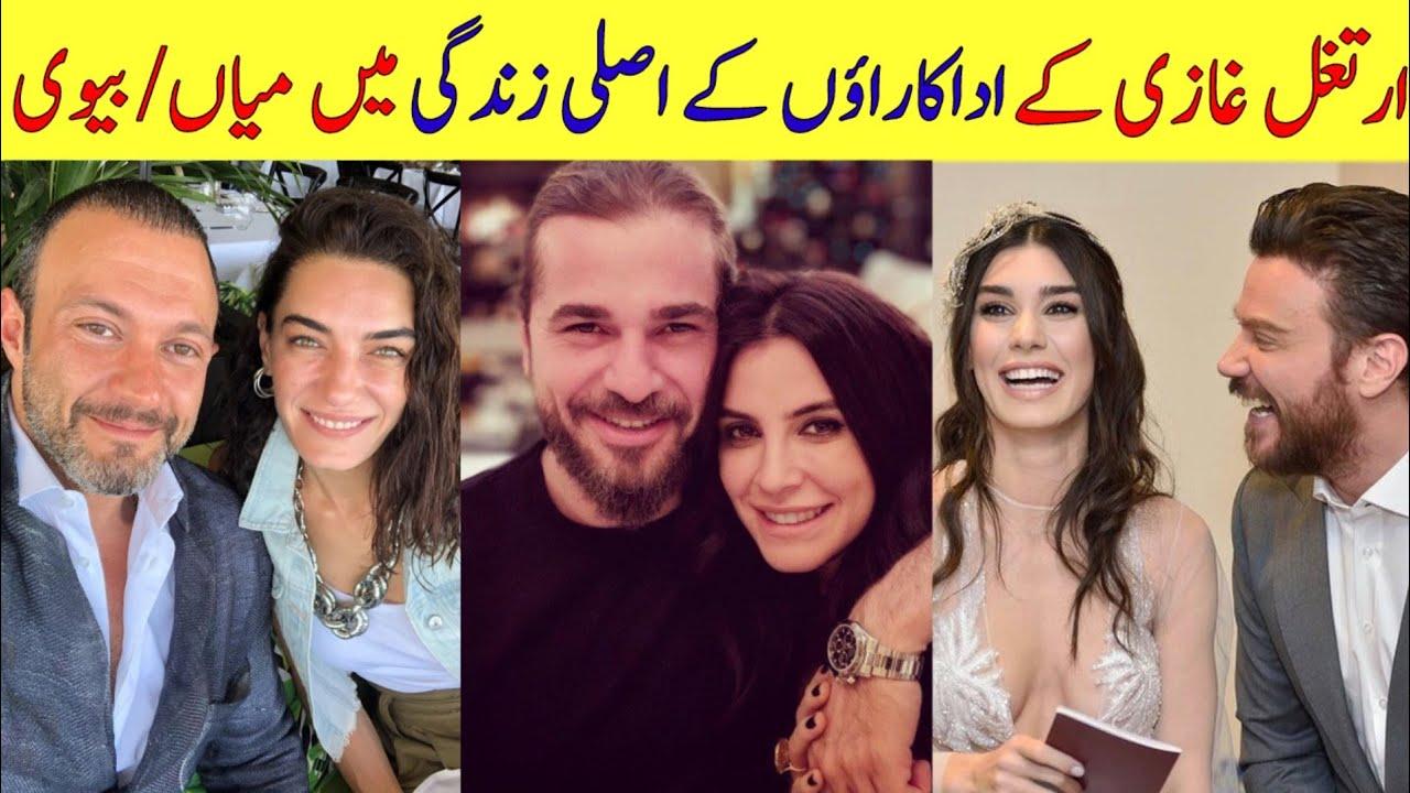 Ertugrul Ghazi Cast Real Life Husband Wife | Ertugrul Ghazi Urdu | PTV Home | Urdu Dubbed