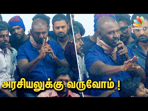 ANGRY SPEECH : Raghava Lawrence gets angry at the PRESS INTERACTION | Jallikattu Controversy