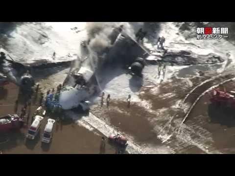 2009年 成田空港で貨物機着陸失敗
