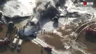 2009年 成田空港でMD11貨物機が着陸失敗