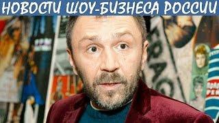 Шнуров «обскакал» в списке «Forbes» самого поп-короля Киркорова. Новости шоу-бизнеса России.