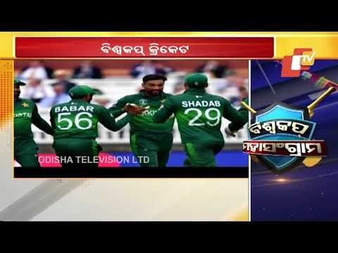 Pakistan Knock South Africa Out Of World Cup