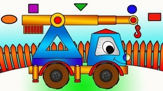 Мультик про машинки - Подъёмный Кран - развивающий мультфильм для детей(Развивающий мультфильм для любителей рабочих машин. Сегодня мы собираем из геометрических фигур подъёмный..., 2013-09-26T08:43:00.000Z)