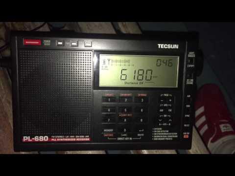 Tropical rainforest SW in Pará, Brazil: Radio Nacional Brazilia 6180 kHz