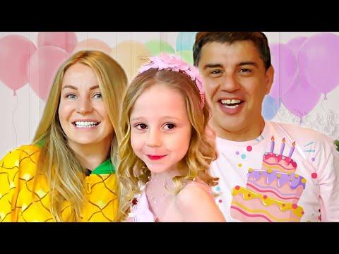 Nastya Comemora Sua Festa De 6 Anos Com Amigos E Familiares
