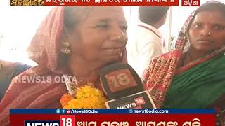 News18 Odia is one of the India's leading news channel. Please foll...