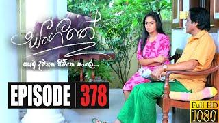Sangeethe | Episode 378 01st October 2020
