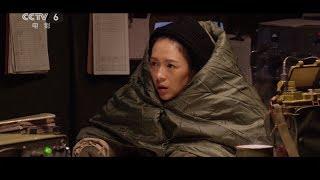 《攀登者》章子怡表演打动人心 《急先锋》等新片锁定大年初一【中国电影报道 | 20190926】