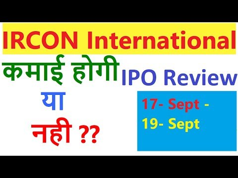IRCON International IPO Review || IRCON IPO Review || IRCON IPO listing gain