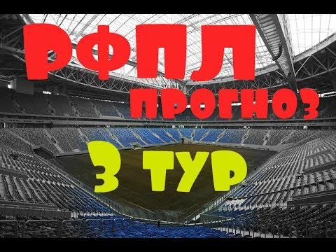 Видео Спортивные ставки краснодар