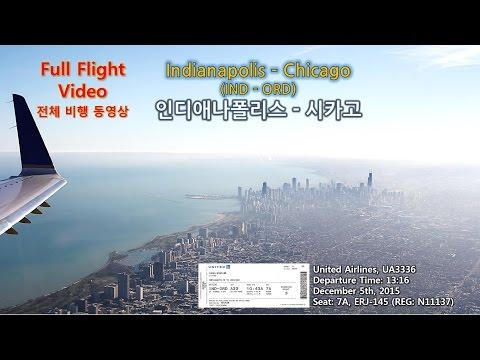Indianapolis to Chicago (인디애나폴리스-시카고), United Airlines (UA3336), Full Flight Video (전 비행영상)