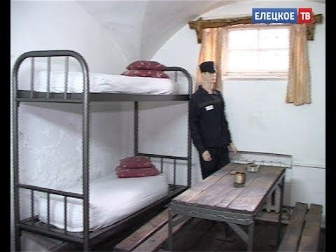 Журналистам из Ельца, Липецка и Москвы показали внутреннюю жизнь елецкой тюрьмы №2.