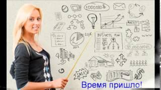 договор оказания услуг привлечение клиентов