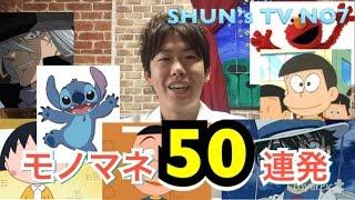 マジシャンSHUNによる番組 SHUN's TV magic story performer SHUN マジ...