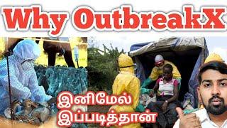 Bird Flu Again | 2021 Safe? Poultry Meat Safe? | Tamil | Siddhu Mohan