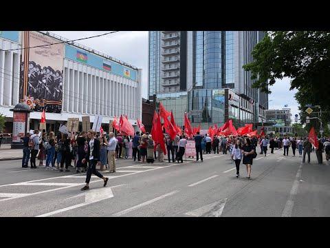 1 мая 2019. Краснодар демонстрация