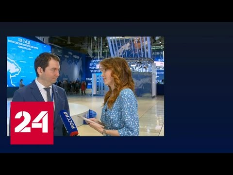 """Андрей Чибис"""" """"Единая Россия"""" становится максимально ориентированной на людей - Россия 24"""