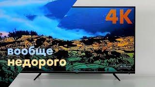 TCL L43P6US: 43-дюймовий 4K-телевізор з підтримкою HDR 10