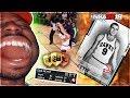NBA 2K19 MyTeam Unlimited Gameplay! DIAMOND BOB PETTIT!