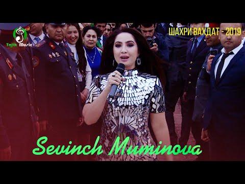 Севинч Муминова - Дубей Дубей шахри Вахдат 2019 | Sevinch Muminova - Dubai