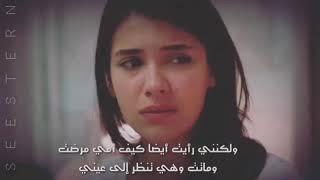 عكس اللي شايفينها - سونجول الأزهار الحزينة - ☹☂