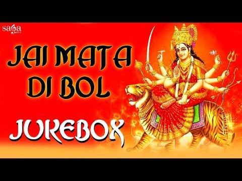 Mata Ki Bhetein - Jai Mata Di Bol - Sardool Sikandar - Mata Rani Bhajans - Aartiyan Jukebox